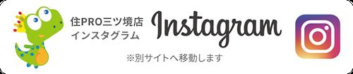 BLOGバナー